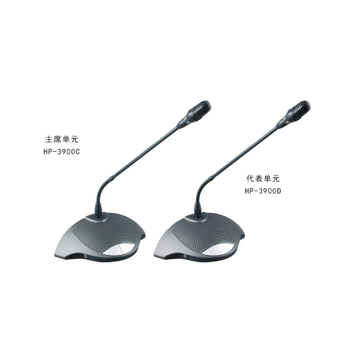 HANPU HP-3900C-D