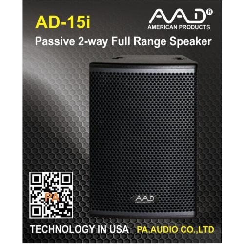 AAD AD-15i