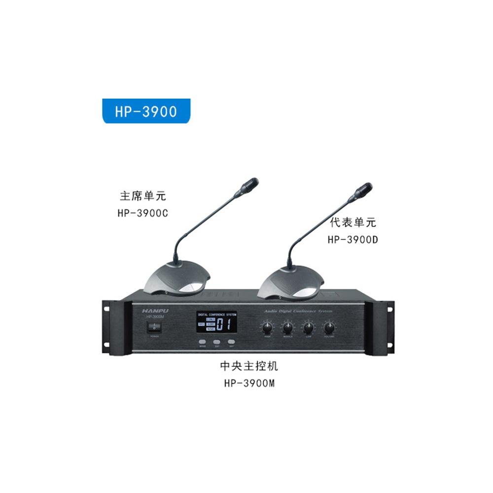 HANPU HP-3900