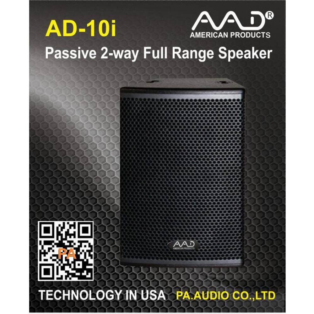 AAD AD-10i