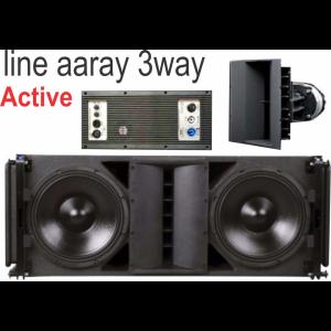 AAD AR212S ARRAY