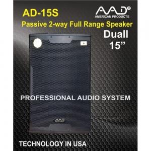 LOA AAD AD-15S