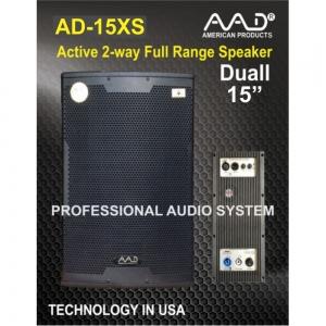 LOA AAD ACTIVE AD-15XS