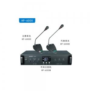 HANPU HP-6000M