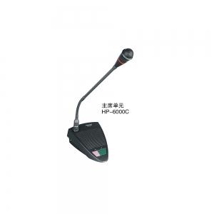 MICRO HANPU-HP6000C