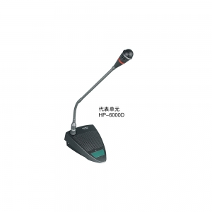 MICRO HANPU-HP6000D