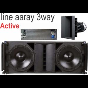 AAD AR212XPRO ARRAY