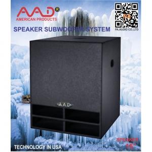 AAD KP-715