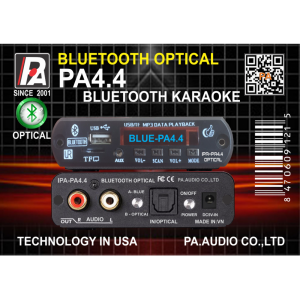 BLUETOOTH OPTICAL PA4.4