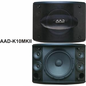 AAD-K-10MKII